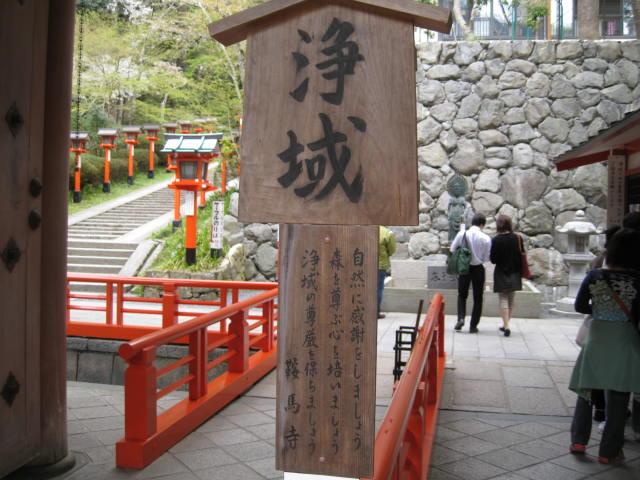 12-sakura-kyoto410.JPG