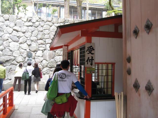 12-sakura-kyoto411.JPG