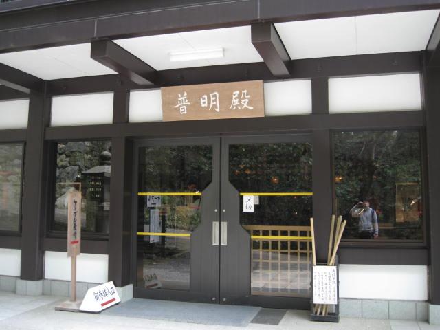 12-sakura-kyoto416.JPG