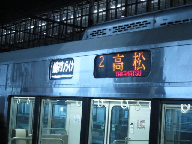 12-sp-kouchi2.JPG