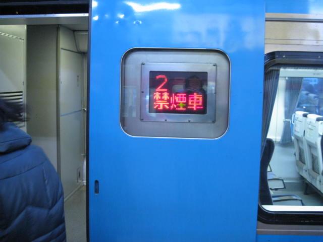 12-sp-kouchi4.JPG
