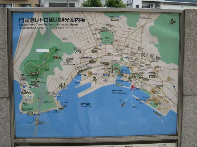 12-sum-kanmonkaikyo10.JPG
