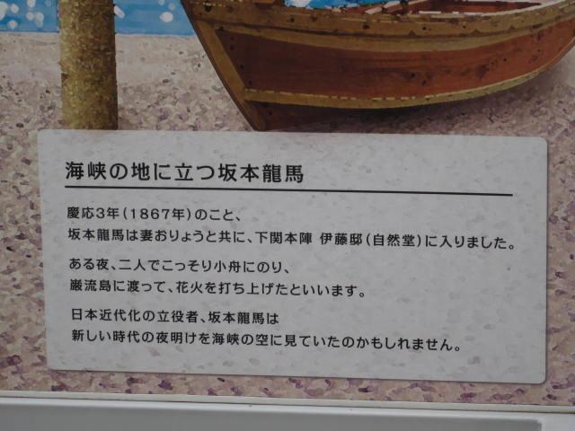 12-sum-kanmonkaikyo22.JPG