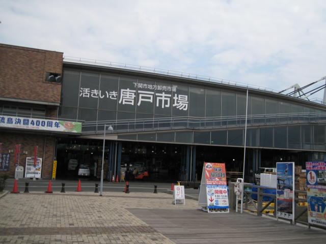 12-sum-kanmonkaikyo24.JPG