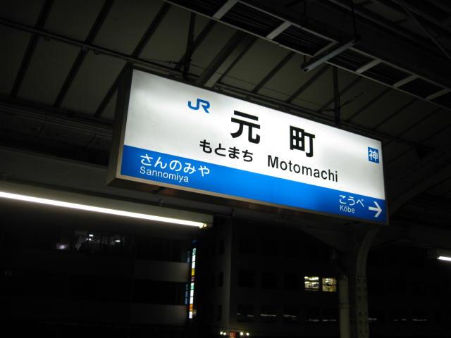 12-sum-kansai-hourou17.JPG