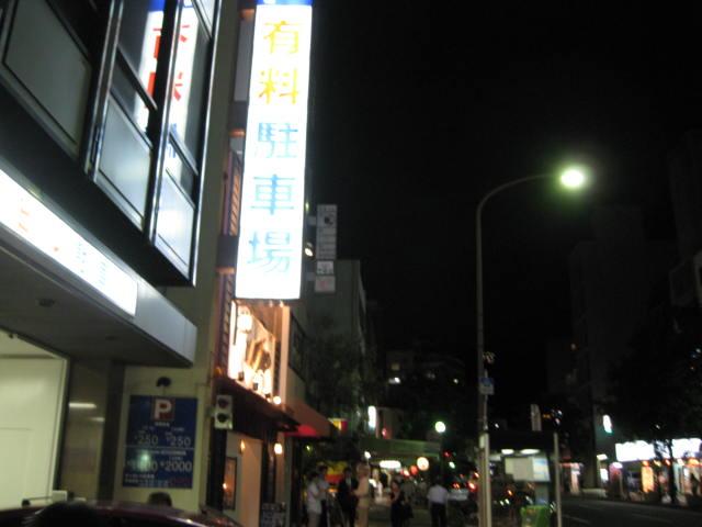12-sum-kansai-hourou18.JPG
