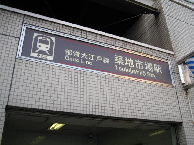 12-sum-tokyo28.JPG