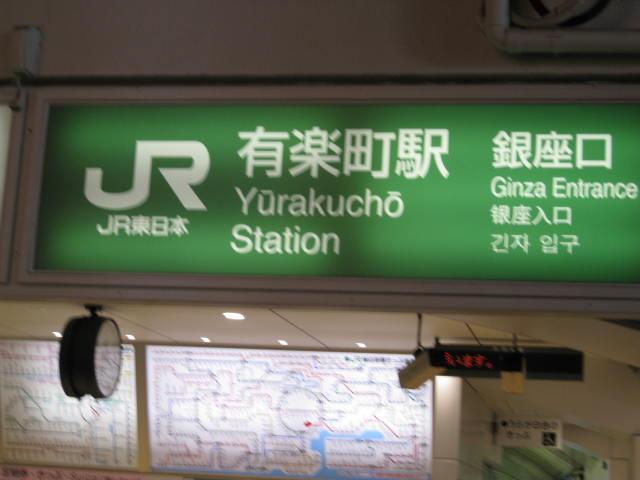 12-sum-tokyo44.JPG