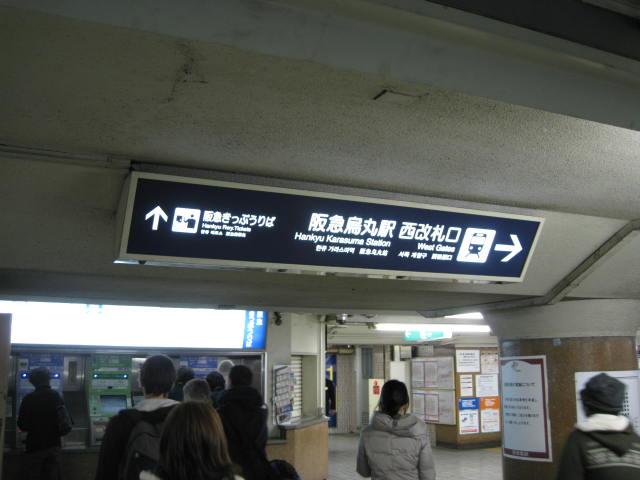 12-ume-kyoto1.JPG