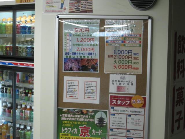 12-ume-kyoto2.JPG