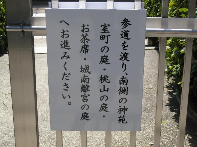 12-ume-kyoto32.JPG