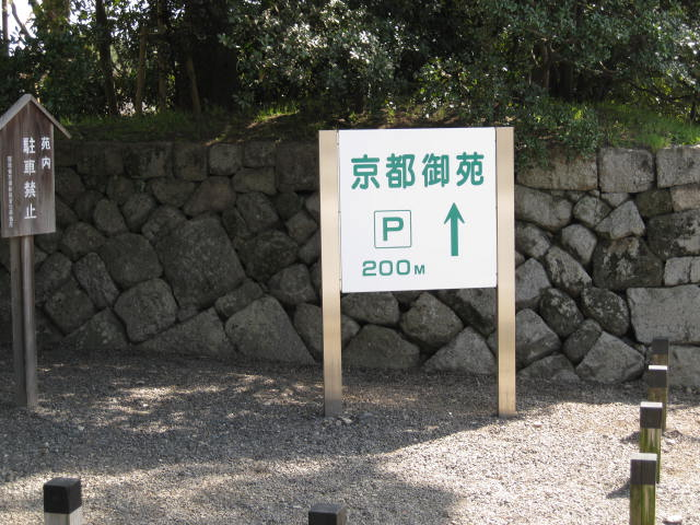 12-ume-kyoto46.JPG