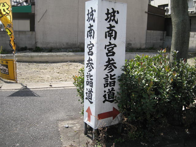 12-ume-kyoto6.JPG