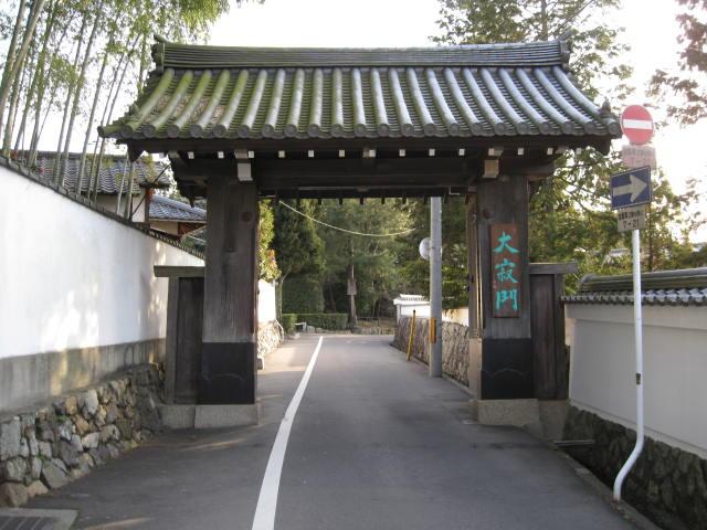 12-ume-kyoto83.JPG
