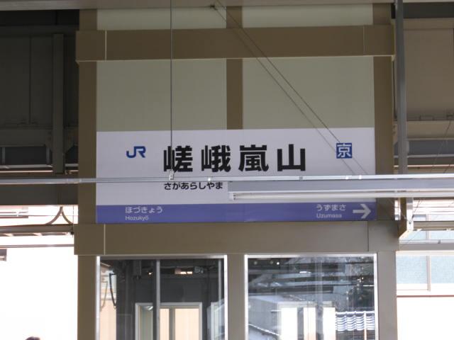 12-ume-kyoto88.JPG