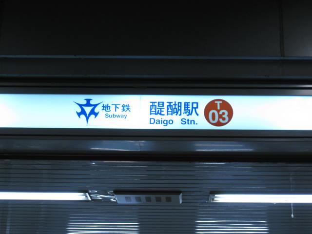 13-koyo-kyoto116.JPG