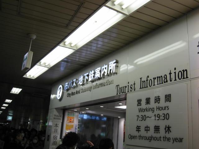 13-koyo-kyoto2.JPG