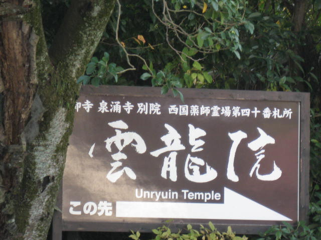 13-koyo-kyoto6.JPG
