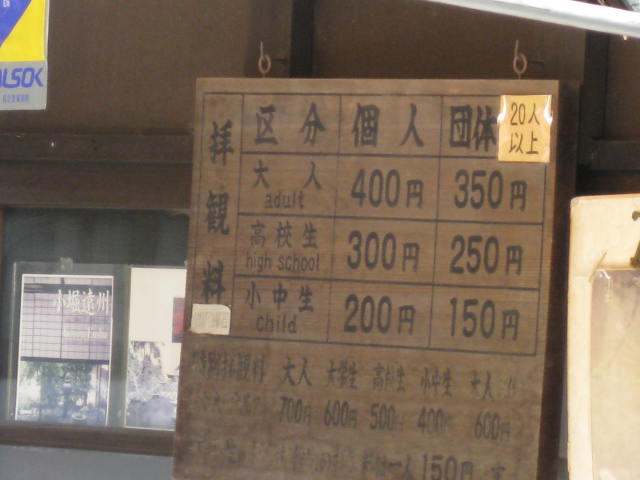 13-sakura-kyoto22.JPG