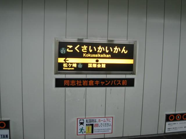 13-sakura-kyoto236.JPG