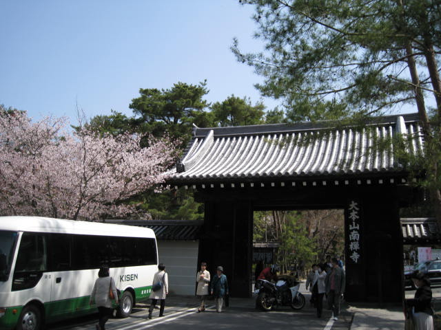 13-sakura-kyoto31.JPG