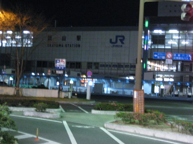 13-sp-hiroshima1.JPG