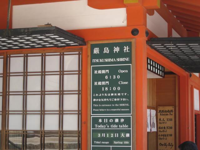 13-sp-hiroshima27.JPG
