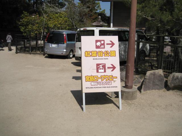 13-sp-hiroshima39.JPG