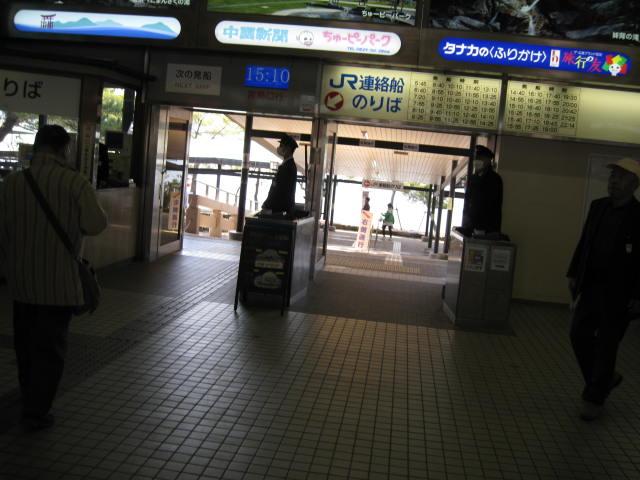 13-sp-hiroshima81.JPG