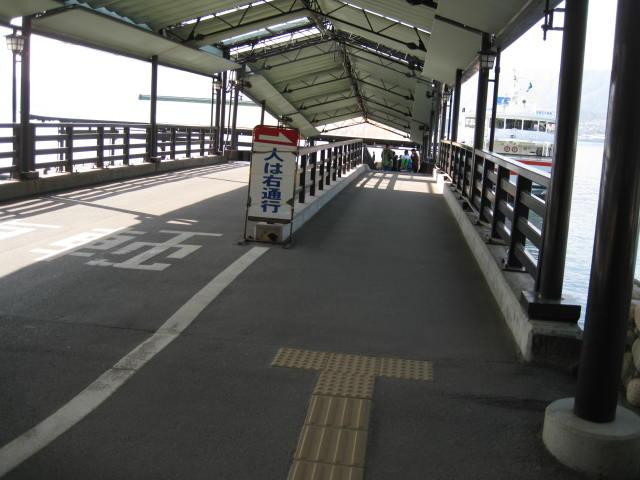 13-sp-hiroshima82.JPG