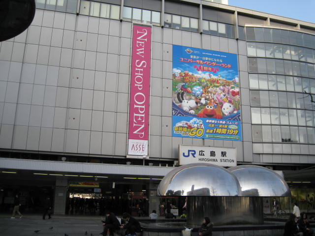 13-sp-hiroshima84.JPG