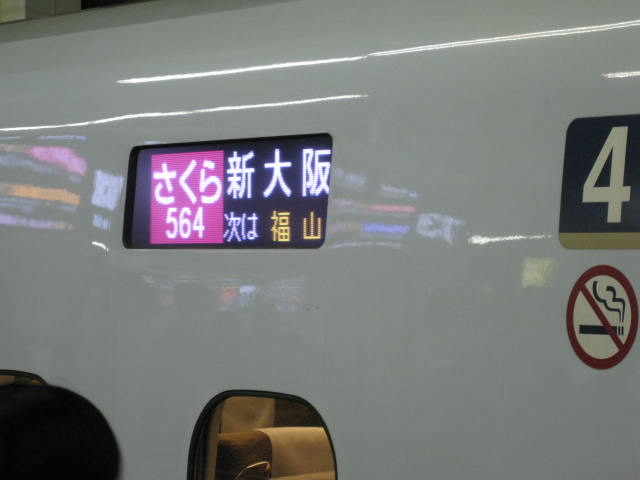 13-sp-hiroshima87.JPG