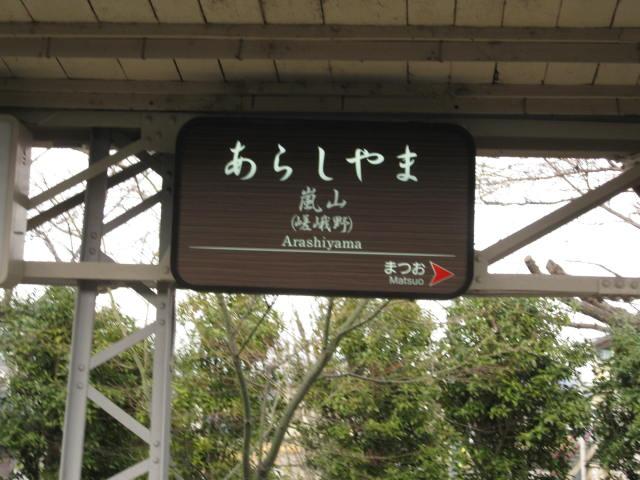 13-ume-kyoto30.JPG