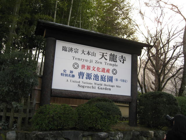 13-ume-kyoto36.JPG