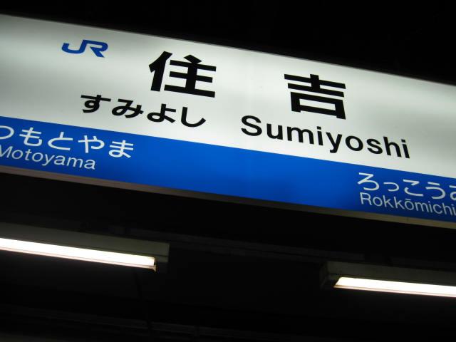 13-win-kan-sakaba-hourou10.JPG