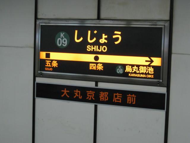 13-win-kan-sakaba-hourou13.JPG