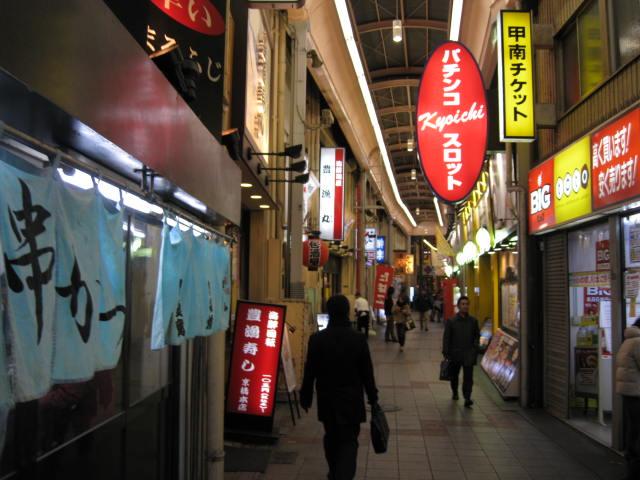 13-win-kan-sakaba-hourou17.JPG