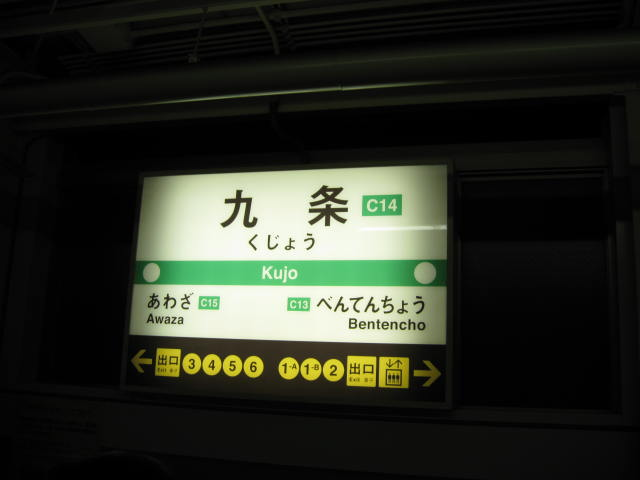 13-win-kan-sakaba-hourou18.JPG