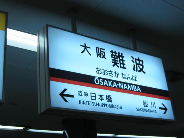 13-win-kan-sakaba-hourou20.JPG