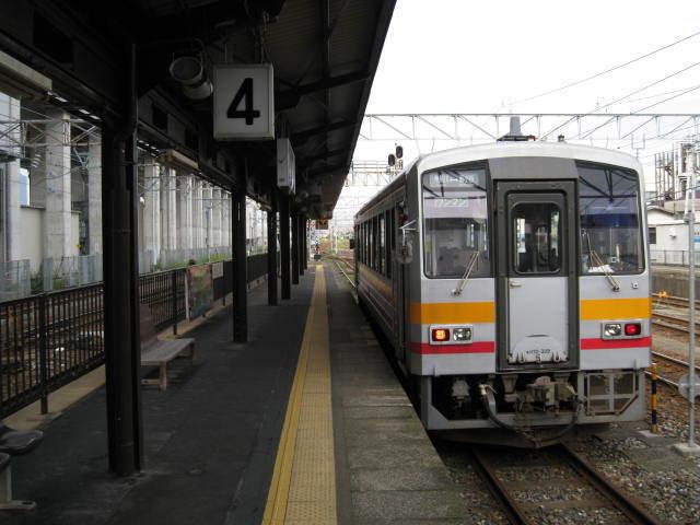 14-hoku-tokyo11.JPG