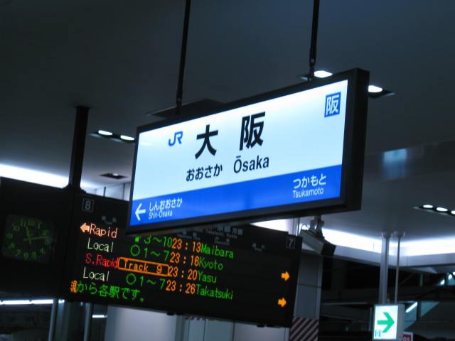 14-rep-utsunomiya1.JPG