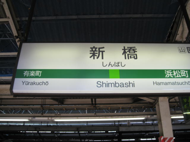14-rep-utsunomiya16.JPG