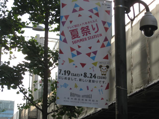14-rep-utsunomiya21.JPG