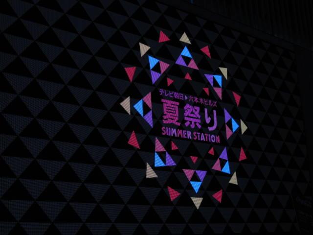 14-rep-utsunomiya22.JPG