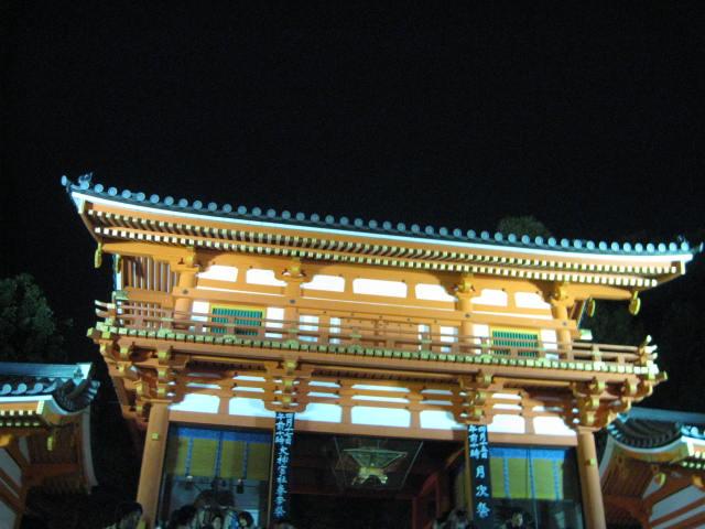 14-sakura-kyoto13.JPG