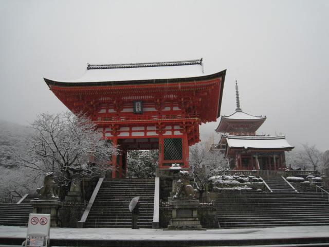 14-snow-kyoto8.JPG