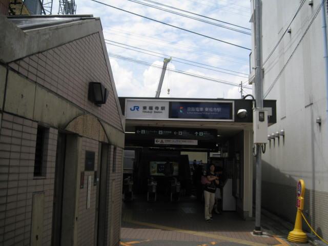 14-sum-kyoto5.JPG