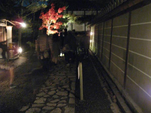 15-koyo-kyoto112.JPG