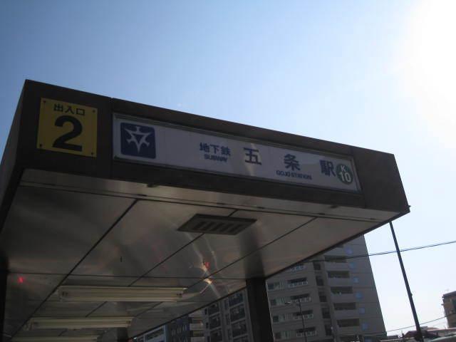 15-koyo-kyoto73.JPG