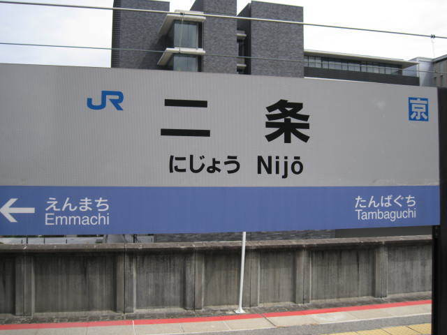 15-sakura-kyoto26.JPG